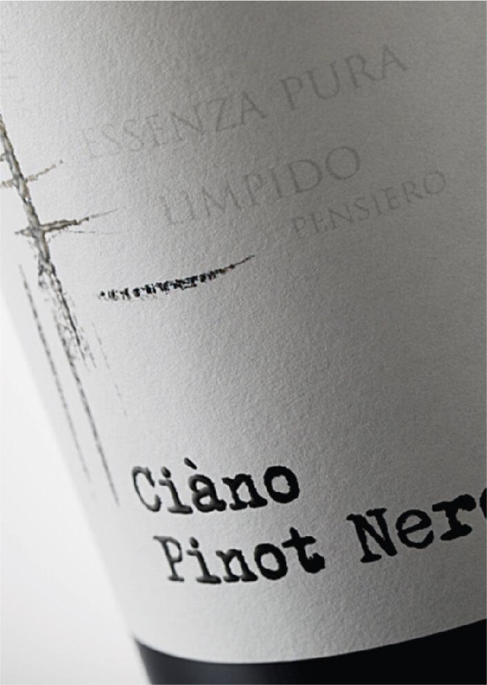 masiero_vino_label_comunicazione